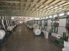 Qingdao Full Trust International Co., Ltd.
