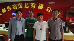Hangzhou Hengjing Trading Co., Ltd.