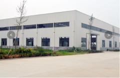 Shandong Hengao Energy Technology Co., Ltd.