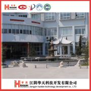 Jiangyin Hua Tian Science and Technology Development Co., Ltd.