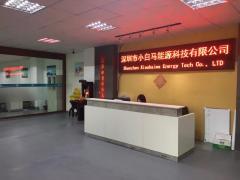 Shenzhen Xiaobaima Energy Tech Co., Ltd.