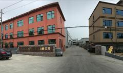 Qingdao Sai Yu Te Machinery Technology Co., Ltd.