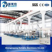 Zhangjiagang Reliable Machinery Co., Ltd.