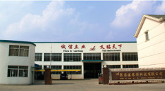 Zhangjiagang City Saibo Science & Technology Co., Ltd.