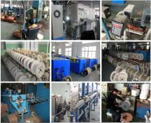 Shenzhen Taiyue Communication Cable Co., Ltd.