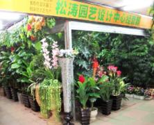 Guangzhou Songtao Artificial Tree Co., Ltd.