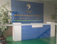 Shenzhen LES Technology Co., Ltd.