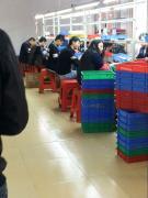 Shenzhen Haoboxin Electronic Co., Ltd.