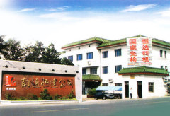 Nantong Hengda Non-Burned Machinery Engineering Co., Ltd.