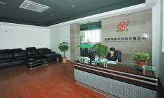 Taizhou City Xiefeng Machinery Co., Ltd.