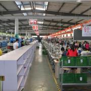 Chengdu Guide Technology Co., Ltd.