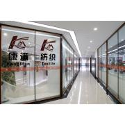 Hangzhou K&M Textile Co., Ltd.