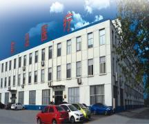 Zibo Qianyan Medical Instrument Co., Ltd.