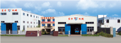 Ruian City Dongfang Machinery Manufacture Co., Ltd.
