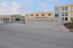Qingdao Oriental Brother New Energy Technology Co., Ltd.
