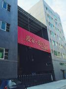 Foshan Yiroufang Furniture Co., Ltd.