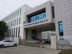 Changzhou E&E Turbo-Power Co., Ltd.