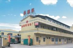 Dongguan JST Gear Factory