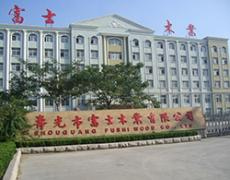 Shandong Fushi Wood Co., Ltd.