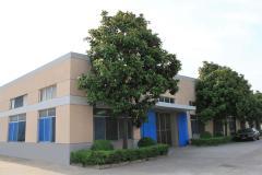 Zhangjiagang Wenhao Industrial Co., Ltd.