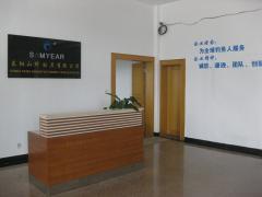 Dongyang Shanye Fishing Tackle Co., Ltd.
