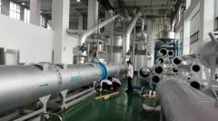 Shanghai Foreckon Instrumentation Co., Ltd.