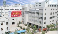 Foshan Shunde Cobol Industries Co., Ltd.