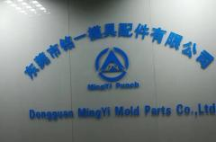 Dongguan MingYi Mold Parts Co., Ltd.