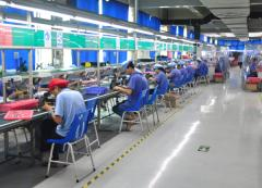 Shenzhen Ever Creation Technology Limited
