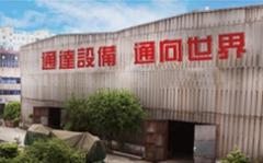 Changshu Slaughterhouse Equipment Co., Ltd.