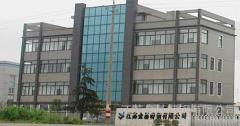Jiangsu Jinji Special Steel Co., Ltd.