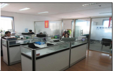Tianjin Lulu International Trade Co., Ltd.