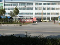 Dezhou Huade Brush Co., Ltd.