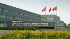 China Iron and Steel Research Institute Group