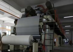 Hangzhou Guanglian Complex Paper Co., Ltd.