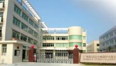 Guangzhou Tordan Audio Co., Limited