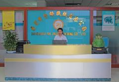 Dongguan Jinzhu Machine Equipment Co., Ltd.