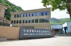 Ningbo Yinzhou Hengxing Air Conditioner Fitting Factory