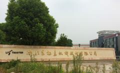 Zhejiang Lift Machinery Corporation