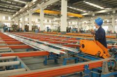 Zhejiang Zhuoyi Aluminium Co., Ltd.