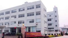 Shangrao Anli Lock Industry Co., Ltd.