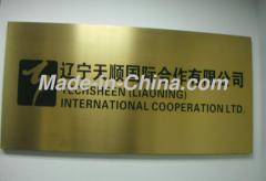 Techsheen Liaoning International Cooperation Co., Ltd.