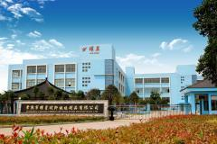 Changshu Yaoxing Fiberglass Insulation Products Co., Ltd.