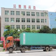 Farer Quanzhou Furniture Co., Ltd.