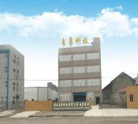Chongqing Ziyong Technology Co., Ltd.