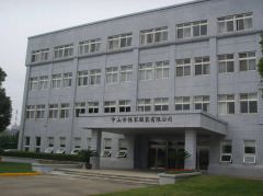 Bojia International Garment Co., Limited