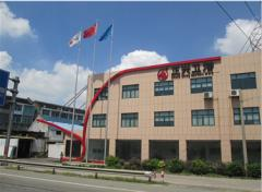 Taizhou Zhengshing Valve Co., Ltd.