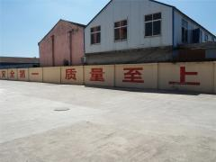 Baoying Cable Auxiliary Material Factory Co., Ltd.