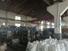 Hangzhou Hongxiezi Trading Co., Ltd.