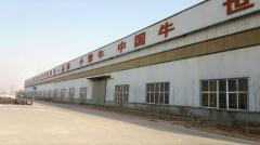 Hebei Xiaojiangniu Engineering Machinery Co., Ltd.